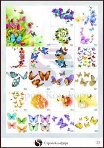 """Каталог фотопечати """"Бабочки"""" Строй Комфорт 22 страница"""