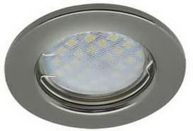 Лампа для натяжного потолка MR16 темный хром