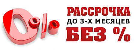 натяжные потолки в рассрочку Киров